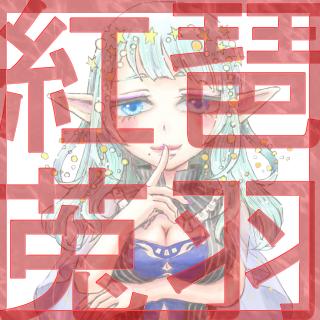 紅琶莵羽亭(くわっぱてい)